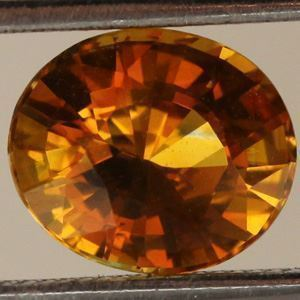 Natural Golden Yellow Sapphire